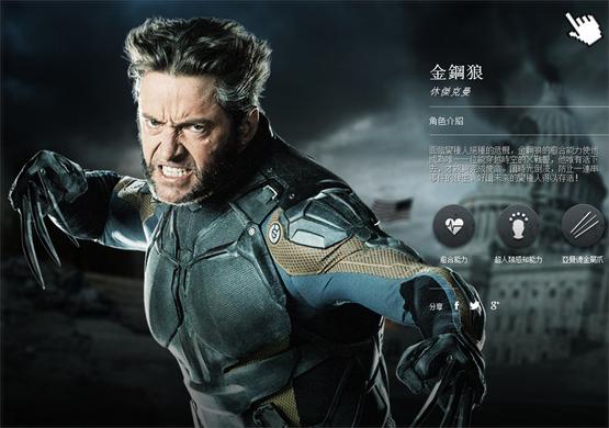 X戰警:未來昔日演員/變種特攻:未來同盟戰/x战警:逆转未来演员MEN DAYS OF FUTURE PAST Cast休傑克曼飾演'金鋼狼Wolverine'