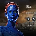 X戰警:未來昔日演員/變種特攻:未來同盟戰/x战警:逆转未来演员MEN DAYS OF FUTURE PAST Cast珍妮佛勞倫斯飾演'魔形女Mystique