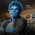 X戰警:未來昔日演員/變種特攻:未來同盟戰/x战警:逆转未来演员MEN DAYS OF FUTURE PAST Cast尼可拉斯霍特飾演'野獸Beast'