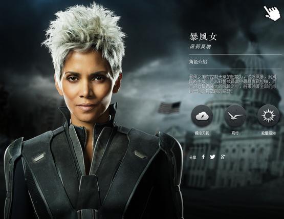 X戰警:未來昔日演員/變種特攻:未來同盟戰/x战警:逆转未来演员MEN DAYS OF FUTURE PAST Cast荷莉貝瑞飾演'暴風女Storm'