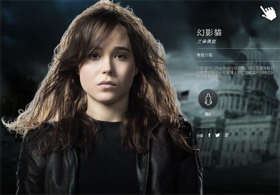 X戰警:未來昔日演員/變種特攻:未來同盟戰/x战警:逆转未来演员MEN DAYS OF FUTURE PAST Cast艾倫佩姬飾演'幻影貓Shadowcat'