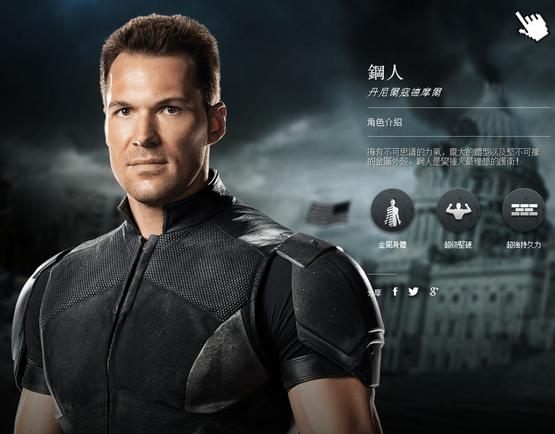 X戰警:未來昔日演員/變種特攻:未來同盟戰/x战警:逆转未来演员MEN DAYS OF FUTURE PAST CastDaniel Cudmore飾演'鋼人C