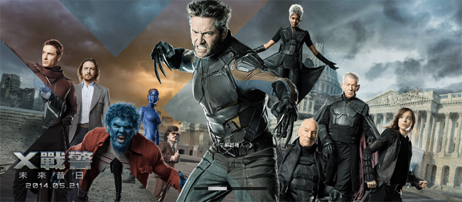 X戰警:未來昔日海報(影評/結局片尾彩蛋)pps翻譯影城-希望續集'天譴'能強過第一戰!變種特攻:未來同盟戰線上評價/x战警:逆转未来qvod影评X-MEN D