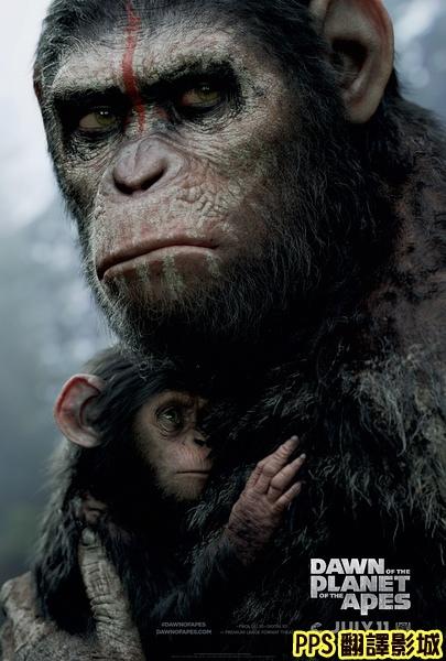 猩球崛起2黎明的進擊海報-劇情簡介/預告片線上看.猿人爭霸戰2猩凶革命演員介紹/猩球黎明演员剧情介绍Dawn of the Planet of the Apes