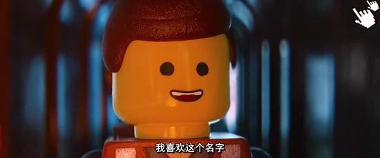 [樂高電影2014]樂高玩電影-圖/lego英雄傳bt乐高大电影qvod快播截图THE LEGO MOVIE Screenshot