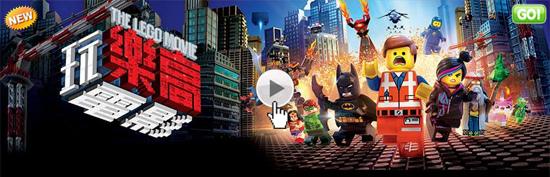 [樂高電影2014]樂高玩電影海報(線上看/主題曲)pps翻譯影城-配樂&音樂聽了很開心~lego英雄傳線上快播/乐高大电影qvod影评THE LEGO MOV
