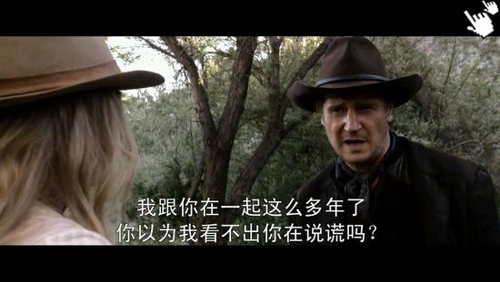 [熊麻吉2導演電影]百萬種硬的方式-圖/奪命西bt死在西部的一百万种方式/西部的一百万种死法qvod快播截图A Million Ways to Die in t