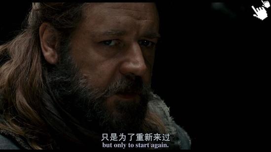 [羅素克洛電影]挪亞方舟-圖│諾亞/挪亞:滅世啟示bt诺亚方舟 创世之旅qvod快播截图Noah Screenshot 2014