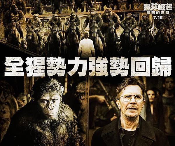 猩球崛起2黎明的進擊劇照/猿人爭霸戰2猩凶革命劇照/猩球黎明演剧照Dawn of the Planet of the Apes Image