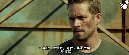 [保羅沃克電影]玩命特區-圖/暴力禁區bt暴力街区2014快播截图Brick Mansions Screenshot