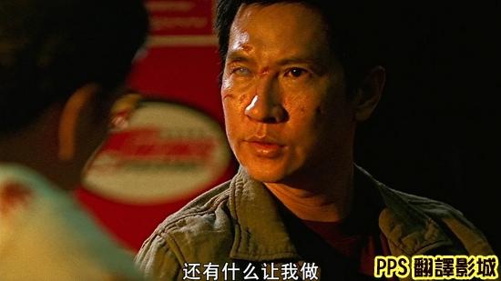 張家輝鬼片電影-盂蘭神功演員/盂兰神功qvod演员-張家輝/张家辉nick chang