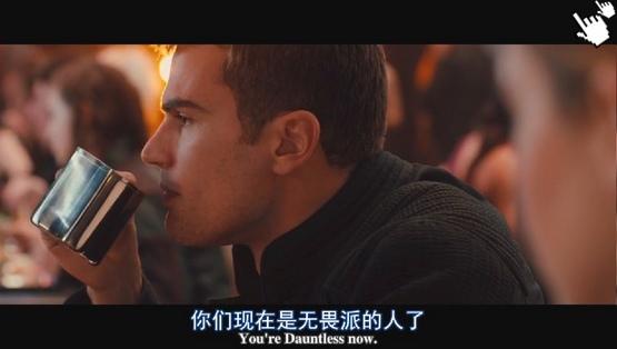 [分歧者小說改編電影]分歧者-圖/分歧者1異類叛逃bt分歧者 异类觉醒qvod快播截图Book/Movie Divergent Screenshot