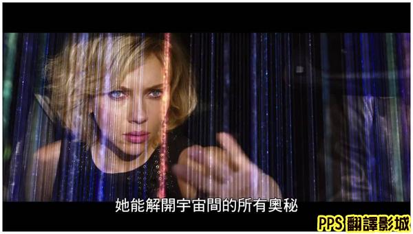 [史嘉蕾喬韓森電影]露西劇照│lucy:超能煞姬/超体剧照2014 Lucy Image