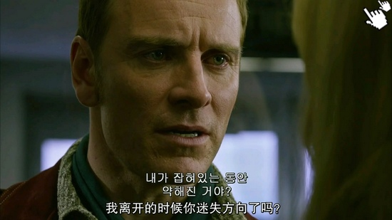 電影X戰警:未來昔日-圖/變種特攻:未來同盟戰bt.x战警:逆转未来qvod快播截图X-MEN DAYS OF FUTURE PAST Screenshot