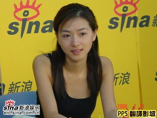 電影軍中樂園演員介紹/电影军中乐园演员介绍萬茜/万茜 Qian Wan