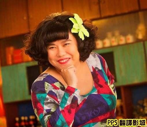 電影軍中樂園演員介紹/电影军中乐园演员介绍'台灣濱崎步'金罵無尢'林美秀 Mei Shiu Lin