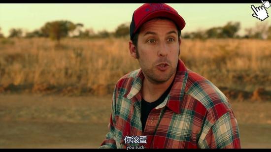 [亞當山德勒電影]當我們混在一起-圖/愛混在一起bt爱情调和剂/单亲度假村qvod快播截图BLENDED(2014) Screenshot