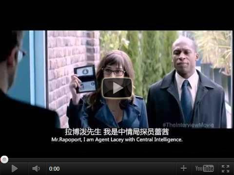 賽斯羅根+法蘭柯【刺殺金正恩】中文預告/采訪qvod预告片