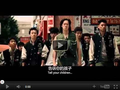 劉偉強導演好萊塢【青龍復仇】中文預告/青龙复仇qvod预告片