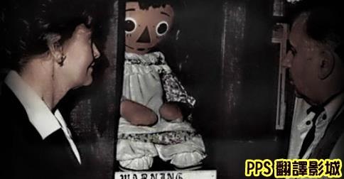 關於'詭娃安娜貝爾娃娃真實故事:華倫夫婦的案件檔案傳說'│关于诡娃安娜贝尔娃娃真实故事