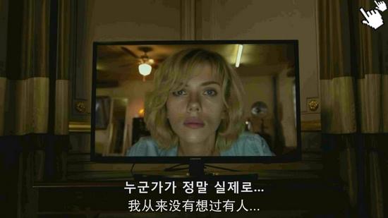 [史嘉蕾喬韓森電影]露西-圖/lucy:超能煞姬bt超体qvod快播截图2014 Lucy Screenshot
