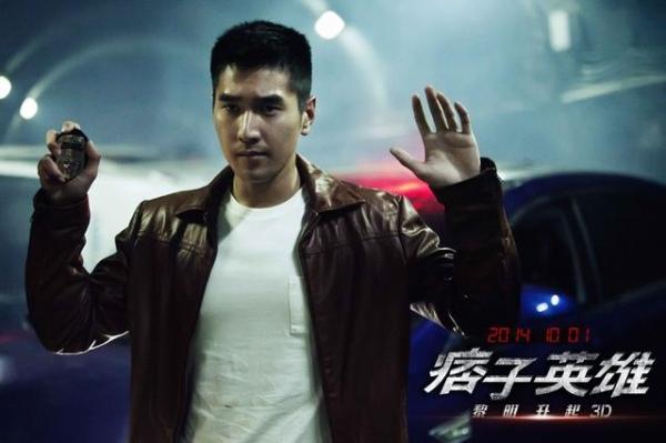 痞子英雄2:黎明再起演員/痞子英雄2:黎明升起演员趙又廷│赵又廷 Mark Chao