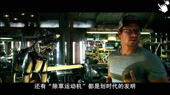 電影變形金剛4-圖/變形金剛4絕跡重生bt变形金刚4绝迹重生qvod快播截图Transformers 4 Screenshot