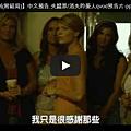 小說改編電影【控制(10/9上映)】中文預告.失蹤罪/消失的爱人qvod预告片