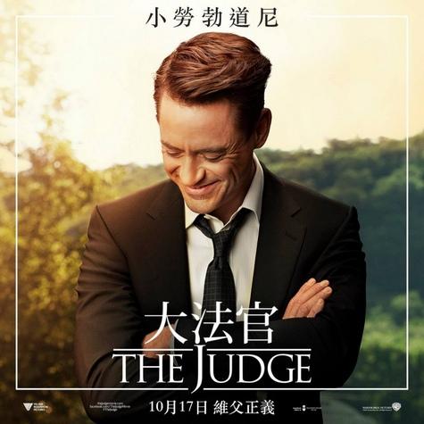 電影大法官演員/辯父律師演員/法官老爹演员The Judge Cast小勞勃道尼 Robert Downey Jr.