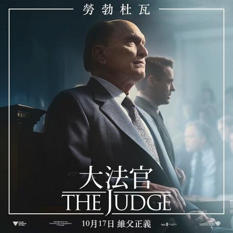 電影大法官演員/辯父律師演員/法官老爹演员The Judge Cast勞勃·杜瓦 Robert Duvall