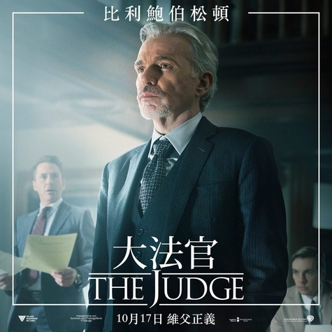 電影大法官演員/辯父律師演員/法官老爹演员The Judge Cast比利鮑伯松頓 billy bob thornton