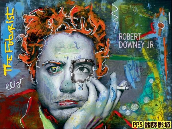 小勞勃道尼介紹簡介/羅拔唐尼介紹簡介/小罗伯特·唐尼介绍简介Robert Downey Jr. Profile
