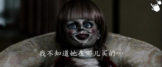 [厲陰宅娃娃電影]安娜貝爾-圖/詭娃安娜貝爾bt安娜贝尔qvod快播截图Annabelle Screenshot