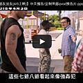2015爆笑喜劇【伴郎友沒友(4/3上映)】中文預告/定制伴郎qvod预告片-pps翻譯影城