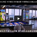 杰米福克斯+卡麥蓉狄亞電影【安妮(2015/1/30上映)】中文預告/安妮qvod预告片-pps翻譯影城
