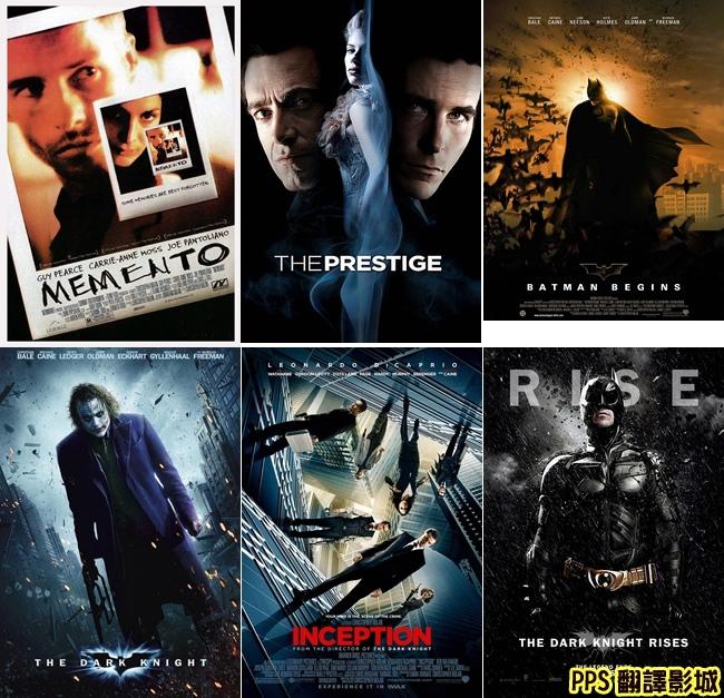 克里斯多夫諾蘭《記憶拼圖、蝙蝠俠:開戰時刻、頂尖對決、全面啟動、黑暗騎士:黎明昇起》不可質疑你的諾蘭!