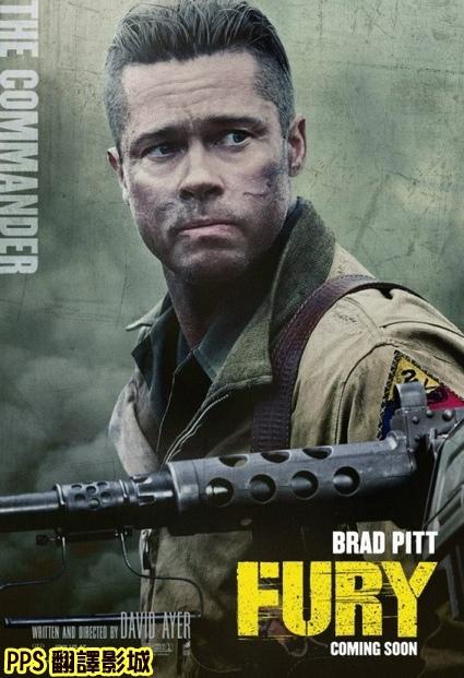 戰爭片電影怒火特攻隊演員/電影戰逆豪情演員/电影狂怒qvod演员Fury Cast布萊德彼特 Brad Pitt