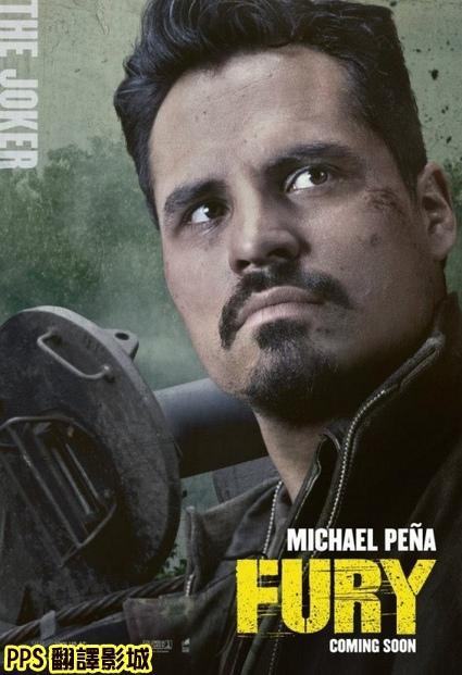 戰爭片電影怒火特攻隊演員/電影戰逆豪情演員/电影狂怒qvod演员Fury Cast麥可潘納 Michael Pena