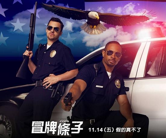 [妮娜杜波夫電影]冒牌條子海報(線上看/影評)pps翻譯影城-好笑但沒轉折~我要做差佬線上/警察游戏qvod快播LET'S BE COPS