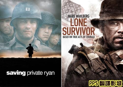 如果你喜歡《搶救雷恩大兵 & 紅翼行動》請切勿錯過 怒火特攻隊,因為它就像這兩部的綜合版