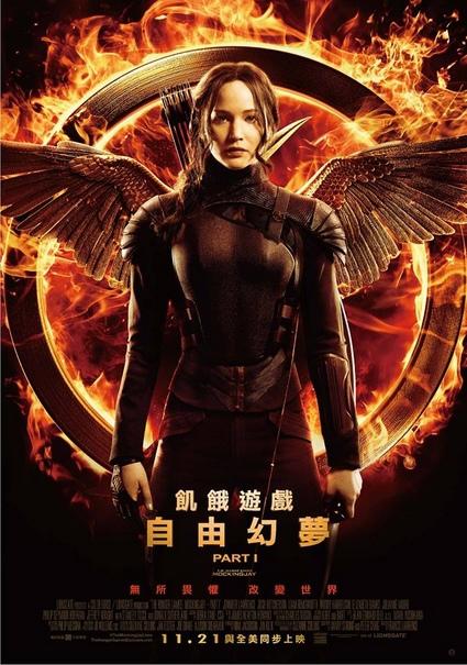 珍妮佛勞倫斯電影-飢餓遊戲3:自由幻夢1演員介紹│飢餓遊戲終極篇自由幻夢1/饥饿游戏3:嘲笑鸟(上)演员介绍The Hunger Games 3: Mockin