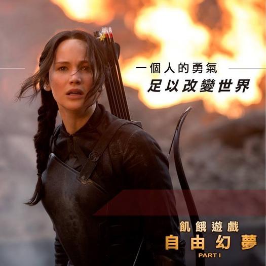 飢餓遊戲3:自由幻夢I劇照/飢餓遊戲終極篇線上劇照/饥饿游戏3:嘲笑鸟(上)qvod剧照Hunger Games 3: Mockingjay - Part 1