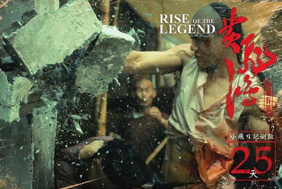 電影2014黃飛鴻之英雄有夢劇照/黄飞鸿之英雄有梦qvod剧照Rise of the Legend Image