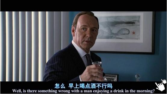 [老闆不是人2首集]老闆不是人1-圖/呢班波士仲抵死1.bt恶老板qvod快播截图Horrible Bosses 2011
