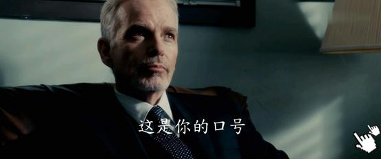 [小勞勃道尼電影]大法官-圖/辯父律師bt法官老爹qvod快播截图movie The Judge(2014) Screenshot