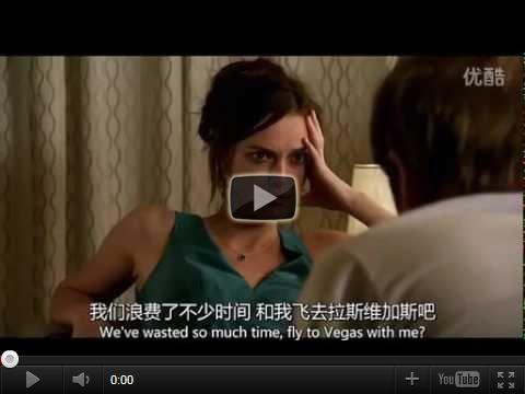 【大愛晚成(12/12上映)】中文預告:超殺女x綺拉奈特莉.永远十六岁qvod预告片Laggies Trailer-電影狂魔