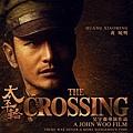 電影太平輪:亂世浮生i演員/太平轮(上)演员The Crossing Cast黃曉明/黄晓明 Xiaoming Huang
