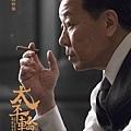 電影太平輪:亂世浮生i演員/太平轮(上)演员The Crossing Cast寇世勳/寇世勋 Shixun Kou