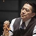電影太平輪:亂世浮生i演員/太平轮(上)演员The Crossing Cast高捷 Jack Kao