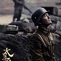 金城武電影太平輪:亂世浮生i劇照/太平轮(上)剧照The Crossing Image